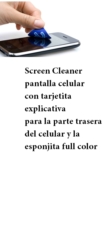 screencleaner